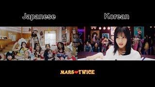 트와이스 TWICE What is Love MV Comparison Full HD