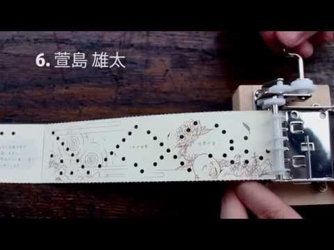 Otaku Paper-Tape Music Boxes