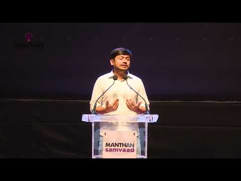 Manthan with Kanhaiya Kumar @Manthan Samvaad 2018