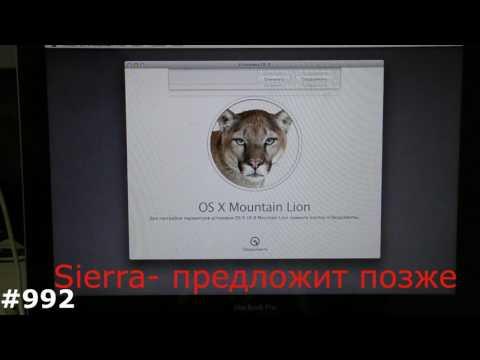 Установка MacOS на новый жесткий диск. Самый простой способ установить MacOS