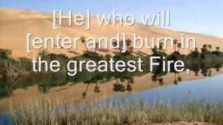 Surah Al Ala (The Most High)