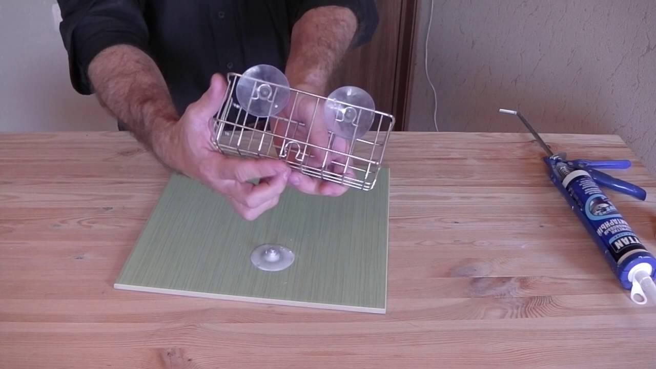 Как повесить полочку в ванной на присосках