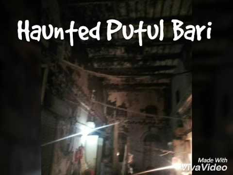 Putul Bari Very Haunted House Of Dolls Mysteries Unfolded