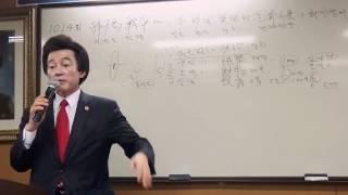 허경영강연1014회 '한반도 전쟁과 일본, 중국, 미국의 경제성장과 허경영의 중산주의의 진리' 20160220