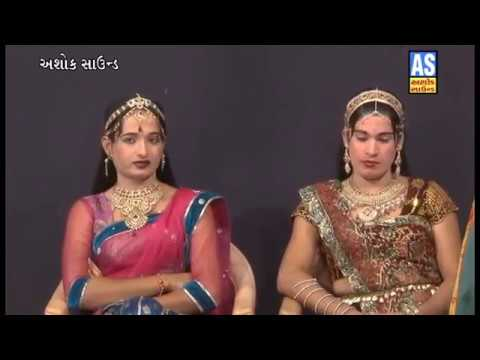 Gujarati Natak Comedy ll New Comedy Natak  ll Bhavai Mandal Natak