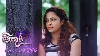 Mithu | Episode 50 - (2018-07-16) | ITN Thumbnail