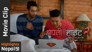 त्यो केटिको INFO चाहियो  - New Nepali Movie CHAPALI HEIGHT 2 Clip Ft. Ayushman Joshi , Rear Rai