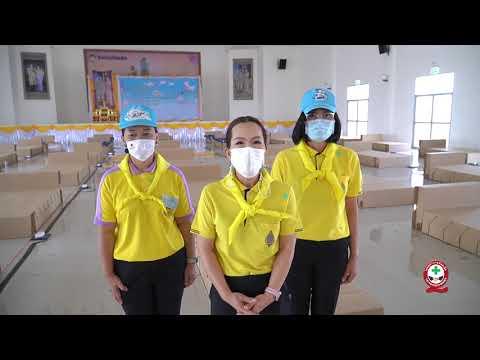 210464 จังหวัดร้อยเอ็ด จัดกิจกรรมจิตอาสาจัดตั้งโรงพยาบาลสนาม