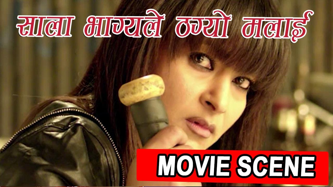 �������� ��������� ��� �������� ������� jharana thapa best acting