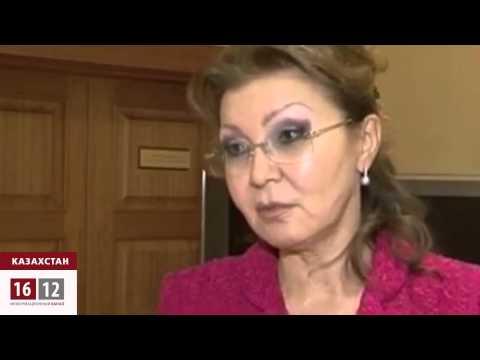 10 млн. тенге на новые занавески Дариги Назарбаевой / 1612