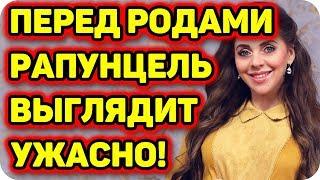 ДОМ 2 НОВОСТИ раньше эфира! (11.03.2018) 11 марта 2018.