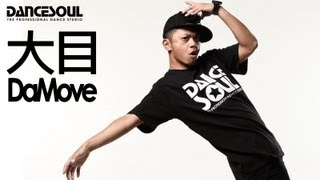 DanceSoul-DaMove 大目    .SOLO. thumbnail