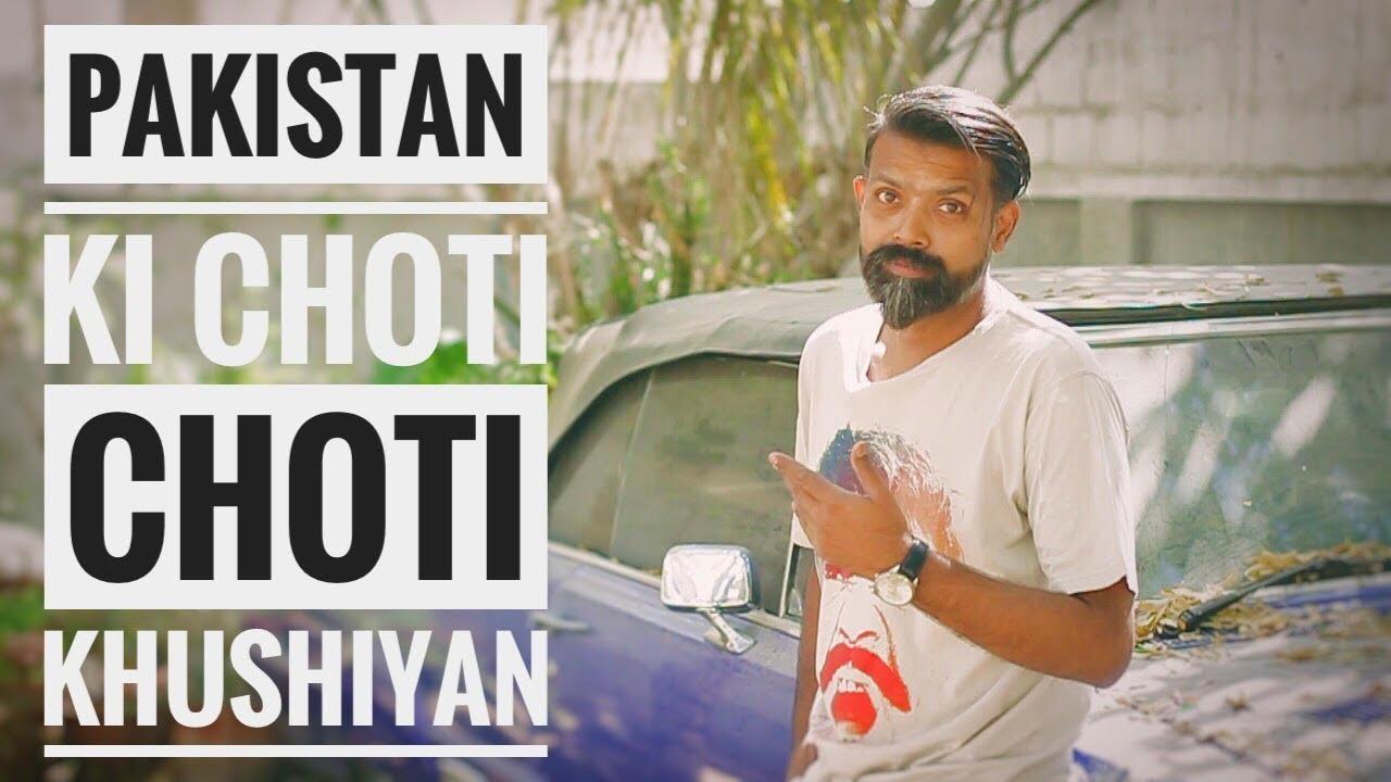 Pakistan Ki Choti Choti Khushiyan   Bekaar Films   Funny