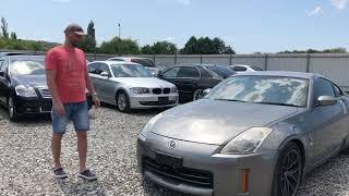 Nissan Fairlady Z Абхазский учёт