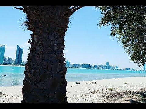 Al Lulu Island in Abu Dhabi | Travel Vlog