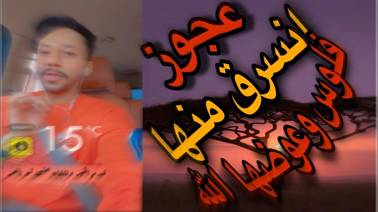 عجوز انسرق منها فلوس ولاكن المفاجئة !!