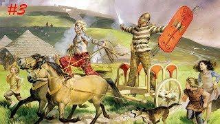 Total War: Rome 2 Ицены.