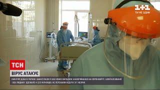 Коронавірус в Україні за добу від ускладнень COVID 19 померло 317 громадян
