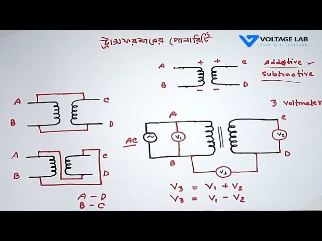 Transformer Polarity Test in Bangla | ট্রান্সফরমার পোলারিটি টেস্ট | Voltage Lab