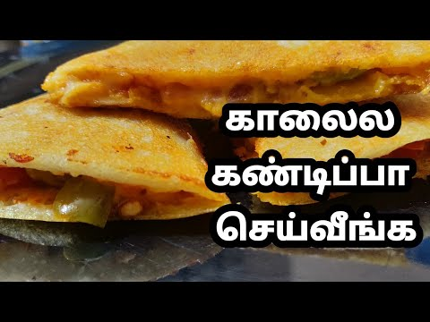 இரண்டு புதுவித டிபன் | 2 min instant breakfast recipes | quick and easy breakfast recipes | Indian