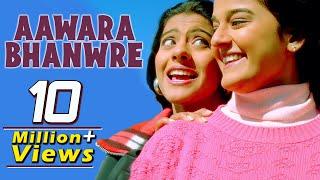 """A R Rahman song """"Aawara Bhawren Jo Hole Hole Gaaye"""" - Kajol, Singer: Hema Sardesai, Sapnay"""