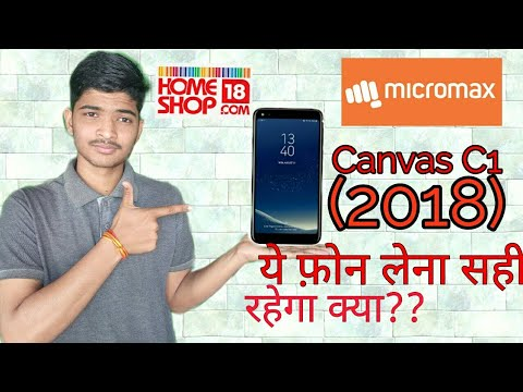 timeless design 6dfd7 deba9 Micromax canvas 1 new(2018) launch by micromax full spec compared with  micromax infinity life