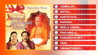 Kritis Of Irayimman Thampi Audio Jukebox