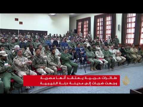نواب ليبيون يطالبون بتقديم شكوى ضد القصف المصري  - نشر قبل 2 ساعة
