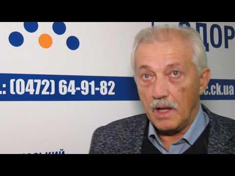 ТРК ВіККА: Призабута епідемія: черкащани стали менше тестуватися на ВІЛ
