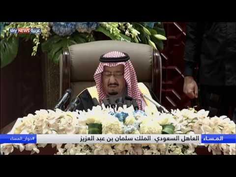 العاهل السعودي يتعهد بالاستمرار في مكافحة الإرهاب ومواجهة الفساد  - نشر قبل 5 ساعة