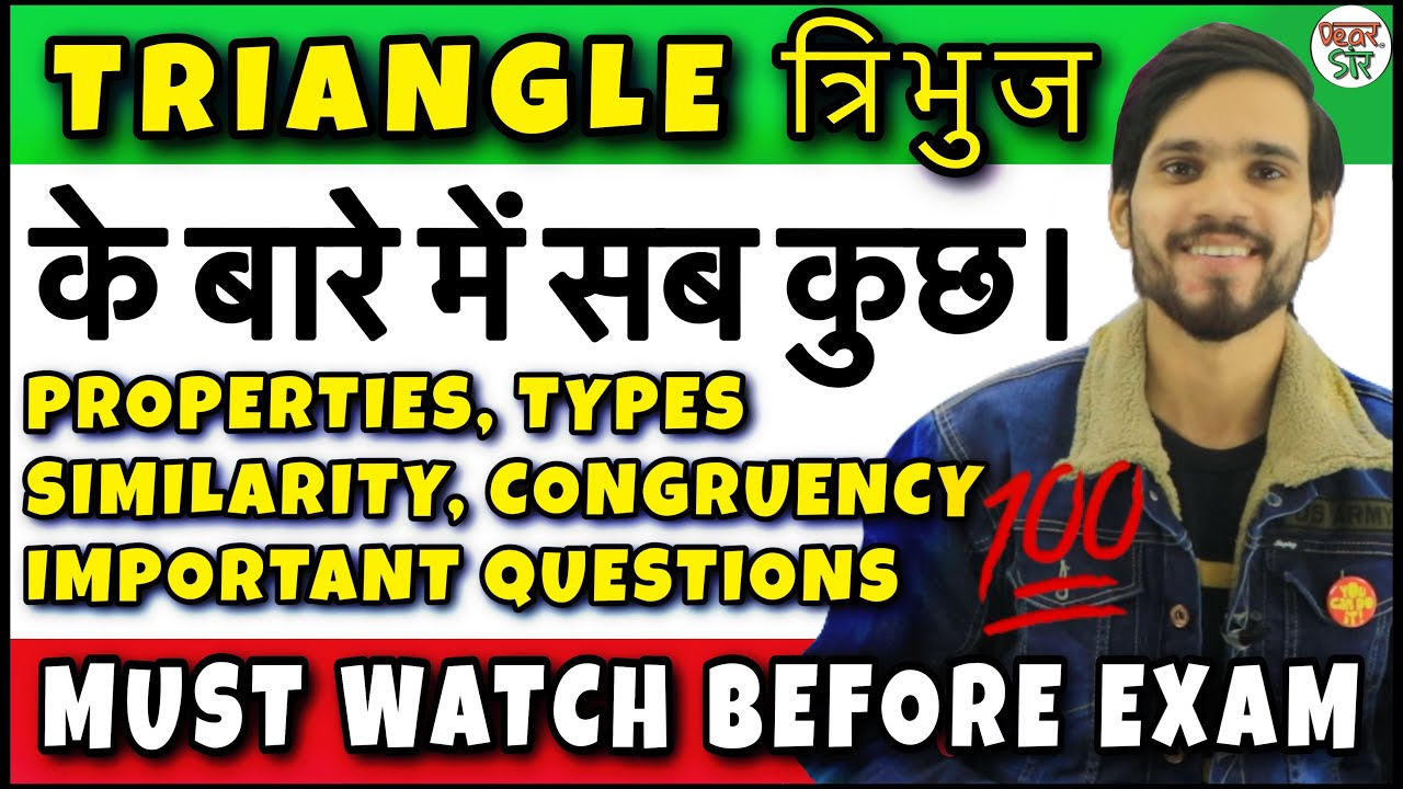 Download Triangle   Triangle Full Chapter/Tricks/Concept/Formula/Pythagoras Theorem   Triangle Class 10/9/8/7