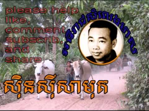 Sinn Sisamouth in movie - Sin Sisamuth Song - Khmer Music in Cambodia - Khmer Old song