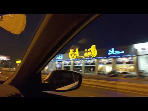 Al khobar(Saudi Arabia)2, 2018