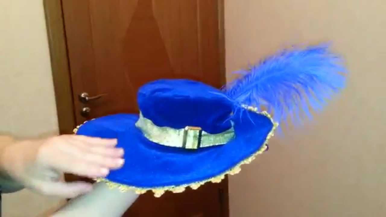 Шляпа мушкетера своими руками фото 27