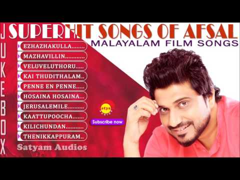 Superhit Songs of Afsal | Audio Jukebox | Malayalam Film Songs