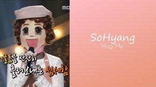 "Download lagu SoHyang (소향) ""Hug Me"" (안아줘) Lyrics- Rom,Han,Eng"