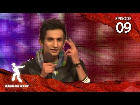 Afghan Star Season 9 - Episode 9 (Top 12)