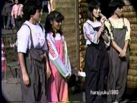 原宿ホコ天 きゃんみゆき&林檎プロモーション 1986年