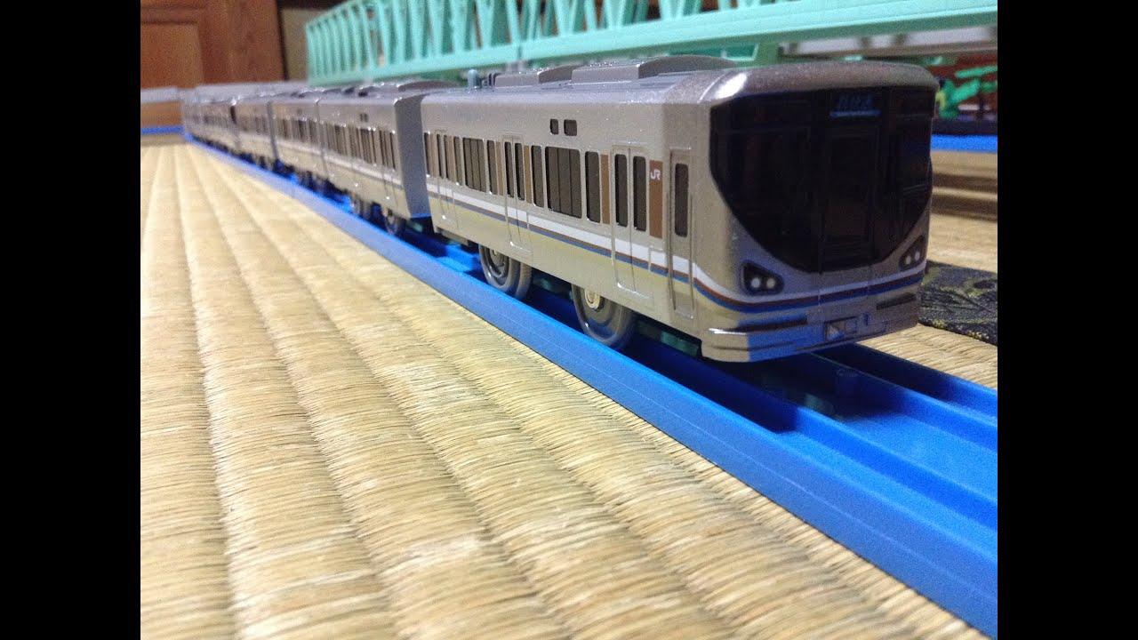 プラレール紹介 第396回 225系0番台 新快速 東海道本線(京都線・神戸線)・北陸本線・湖西線・他 改造