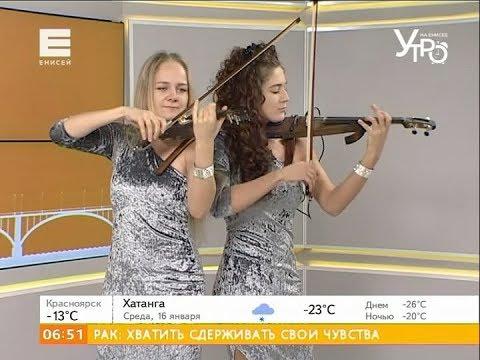 Скрипичное шоу: необычное исполнение известных песен от JULIETT DUET