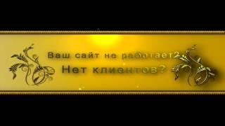 Лучшая реклама в Казахстане 235(http://youtop.info/ Статейное продвижение в Казахстане. Механизм продвижения статьями прост: на стороннем сайте..., 2016-01-29T08:07:51.000Z)