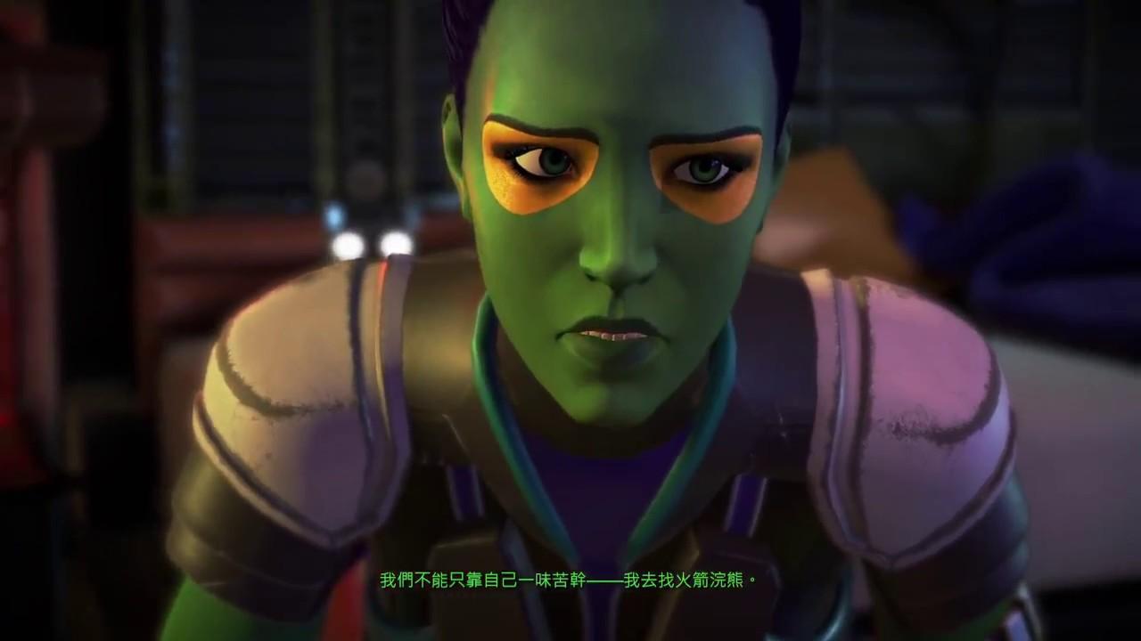 星際異攻隊 中文版 part 8 - Episode 4 #2 - YouTube