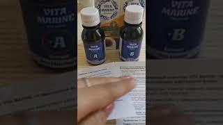 Противовирусные бады MARINE HEALTH