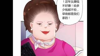 闪婚总裁契约妻 - 11
