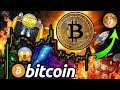 WOW! BITCOIN BREAKING NEWS: BTC HALVING MOVED!!! Bitcoin Price Testing RESISTANCE!!!