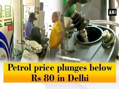 Petrol price plunges below Rs 80 in Delhi - #Business News