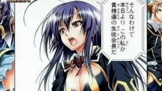 めだかボックスアニメ化決定!!! めだかボックス アブノーマル 検索動画 27