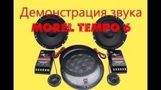 Morel Tempo 6 Демонстрация звучания