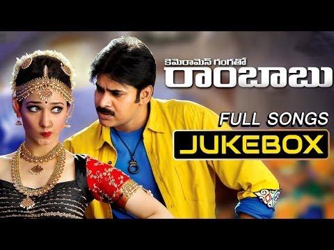 Cameraman Gangatho Rambabu Movie Songs Jukebox || Pawan Kalyan, Tamanna