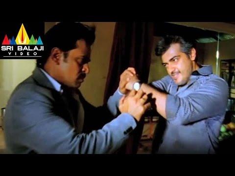 Gambler Movie Arjun and Ajith Action Scene   Ajith Kumar, Arjun, Trisha   Sri Balaji Video
